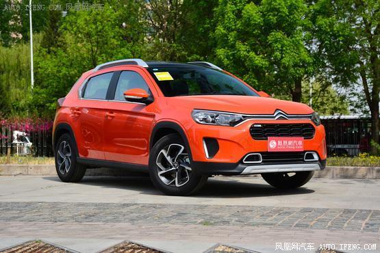 雪铁龙C3-XR优惠高达1.5万元 现车销售