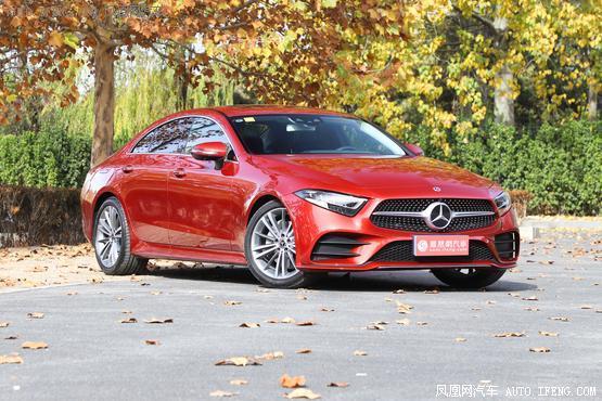 奔驰CLS级现车售价63.38万起 欢迎选购