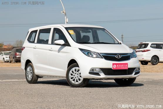 长安欧尚A600优惠0.3万元 华泽现车销售