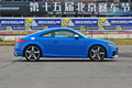 Audi Sport TT RS 实拍外观图片