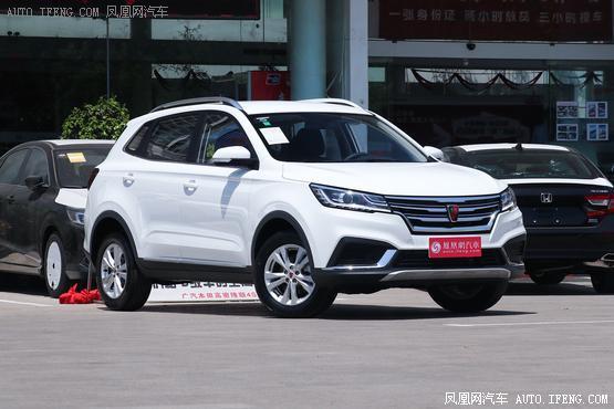 荣威RX3优惠2.2万提供试乘试驾