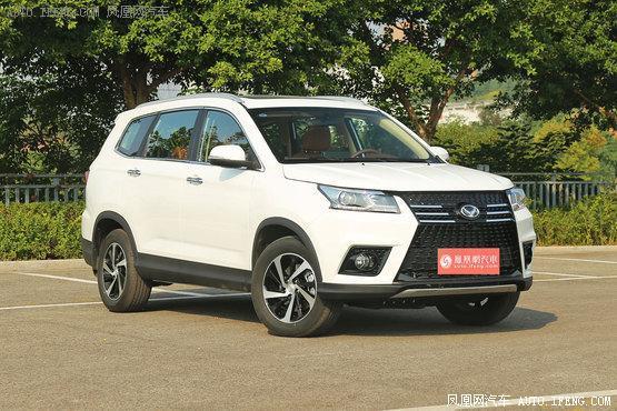 郑州北汽幻速S7促销优惠1.3万 现车销售