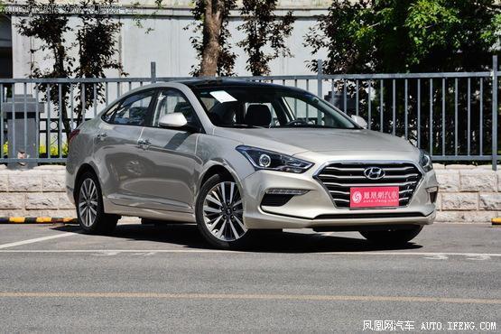 东莞北京现代名图直降2.5万元 现车销售