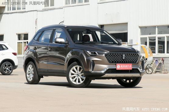 奔腾T33优惠0.5万元