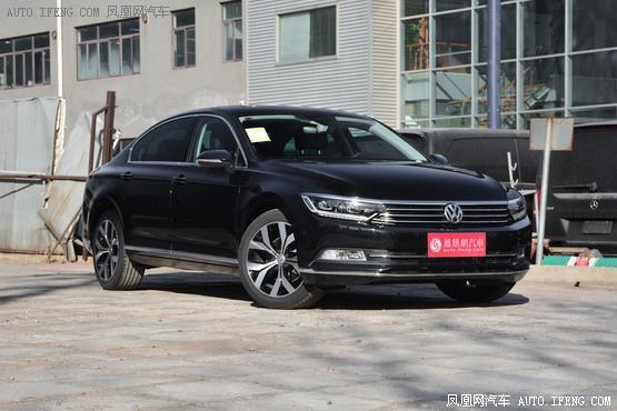 3月2-3日南京奥体车展:迈腾优惠2.6万