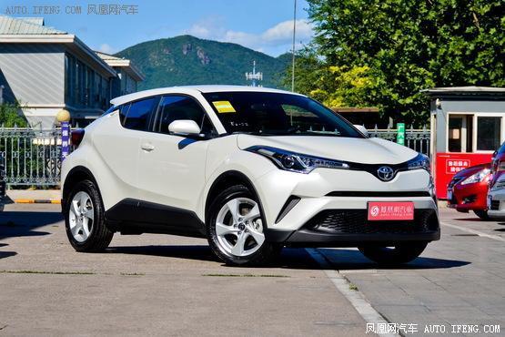 C-HR南京可优惠0.5万 欢迎试驾详询