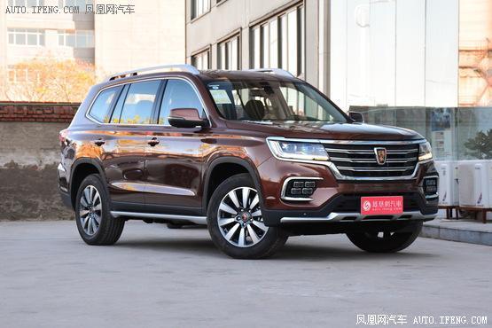 荣威RX8优惠2.5万 欢迎试乘试驾