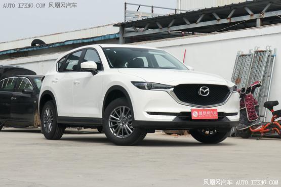 长春购马自达CX-5优惠1.8万元 瑞祥有售