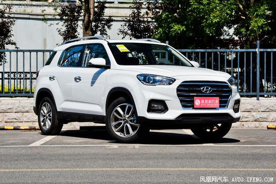 现代ix35天津最高优惠1.5万元 致电详询