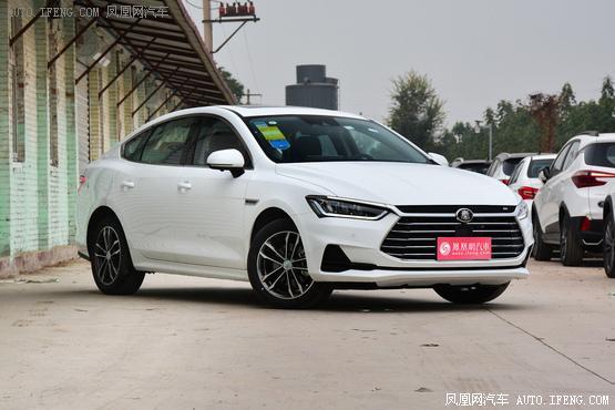 比亚迪秦Pro优惠高达1万元 现车销售中
