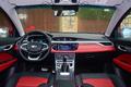 吉利汽车 远景S1 实拍内饰图片