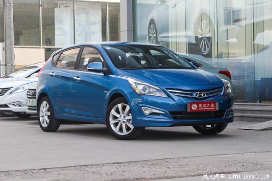 东莞北京现代瑞奕全系优惠2万 现车销售