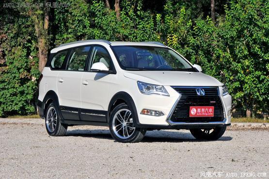郑州北汽威旺M60优惠1.1万 现车在售