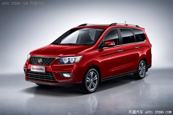 郑州购北汽幻速H5优惠1.5万 车型齐全