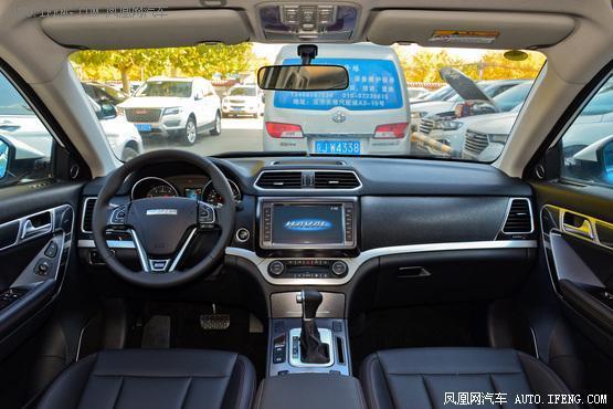 2018款 哈弗H6 Coupe 蓝标 1.5T自动两驱豪华型