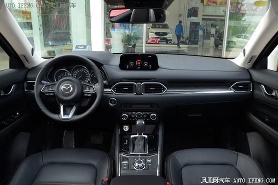 马自达CX-5直降1.5万 限时优惠欲购从速