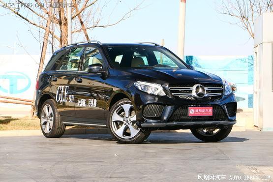 奔驰GLE售72.78万元起 欢迎进店体验