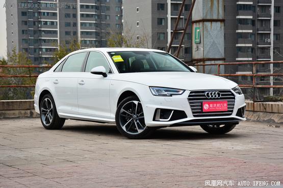 郑州购奥迪A4L优惠8.04万 有现车在售