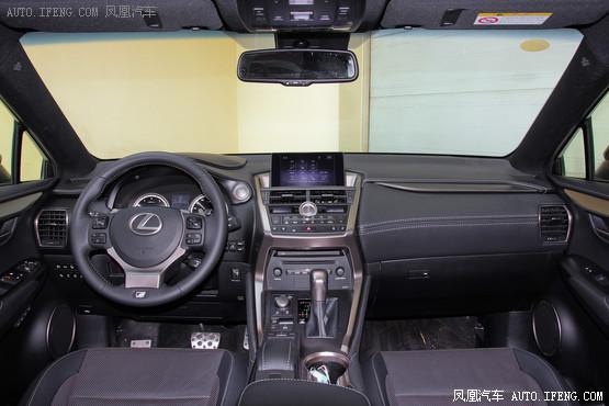 北京 雷克萨斯NX售29.80万