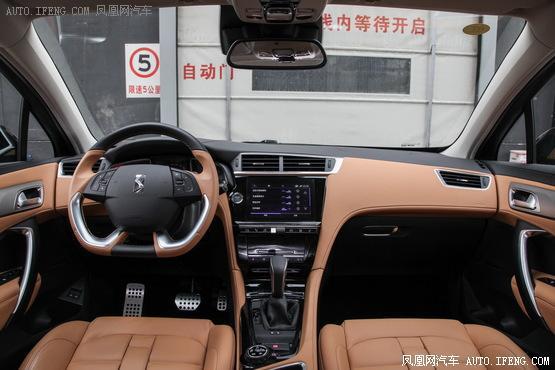 北京 DS6全系优惠达3万元