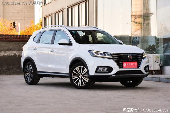 郑州购荣威RX5直降2.5万 互联网SUV