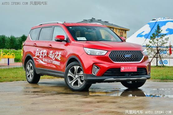 COS1°科赛南京现车 欢迎到店垂询