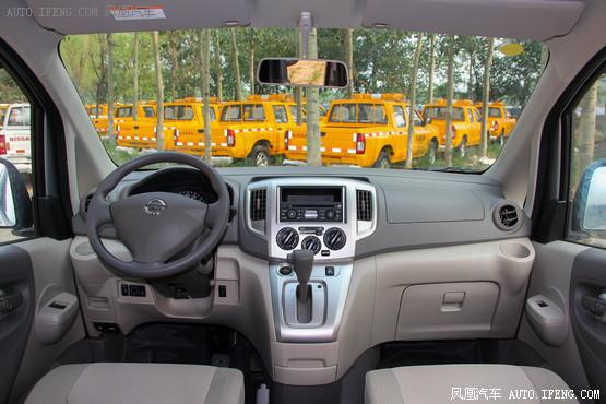 北京 日产NV200售10.78万