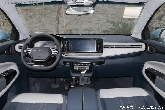 2019款 宝骏RM-5 1.5T CVT 24小时在线尊贵版
