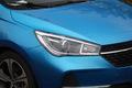 奇瑞汽车 艾瑞泽5 实拍外观图片
